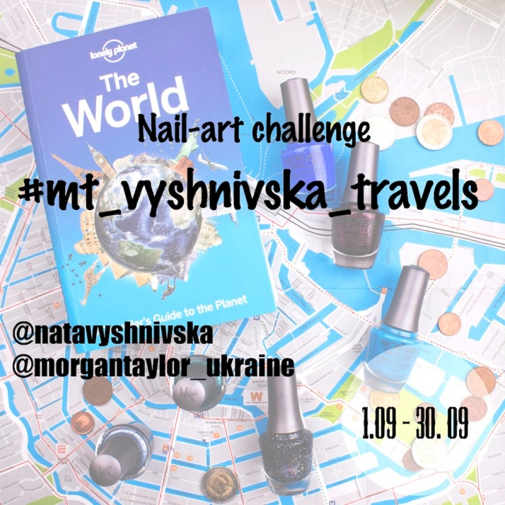 mt_vyshnivska_travels